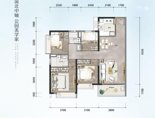 方直星澜117㎡ 4房2厅2卫