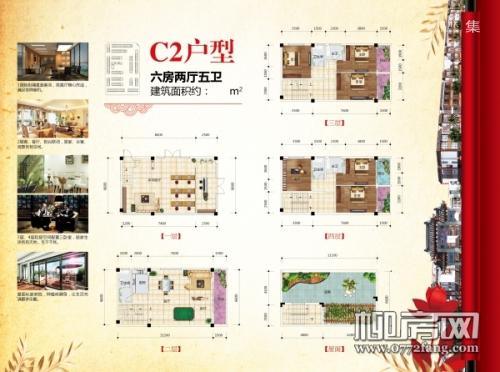 四方新桂园C2户型 / 六房两厅五卫 / 315㎡