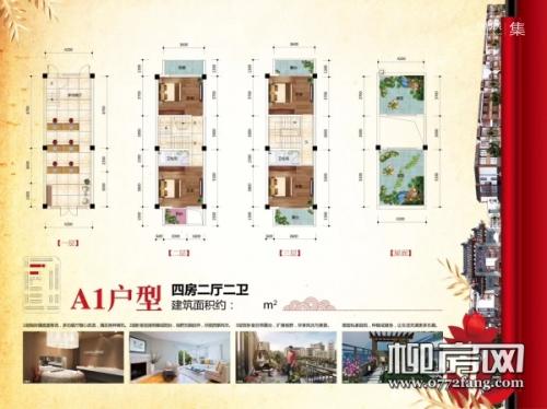 四方新桂园A1户型 / 四房两厅两卫 / 153㎡