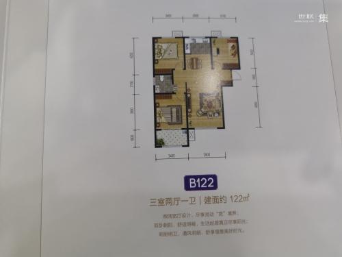金昱嘉苑B122
