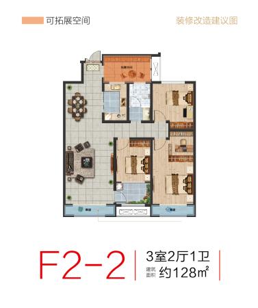 融汇新里程F2-2