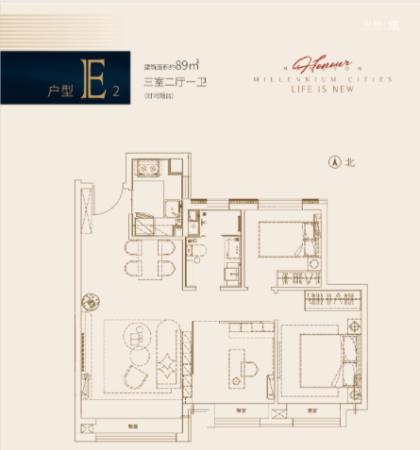 青岛中冶德贤公馆E2