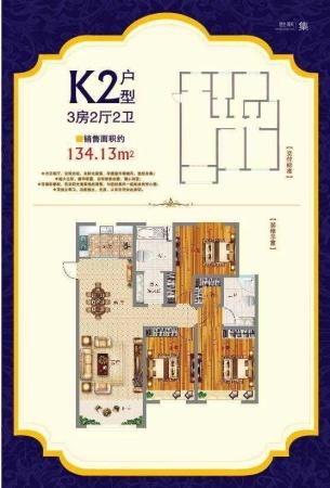 御东国际K2户型