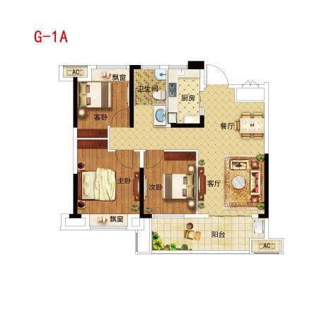 北京城房时代樾府G1户型-3室2厅1卫-90㎡