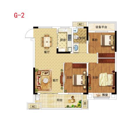 北京城房时代樾府G2户型-3室2厅1卫-95㎡