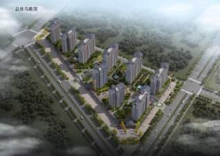 宁化壹品尚城