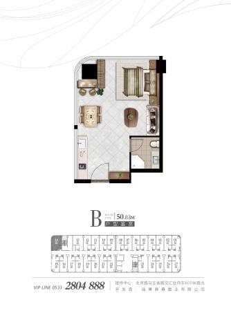 淄博博发·铂寓B户型