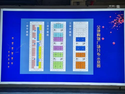 滨州金地购物广场平面图
