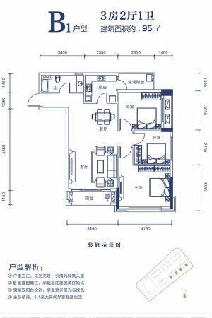 南宁江璟湖B1户型