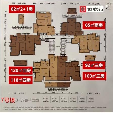 新鸿基·珑汇82平2+1房