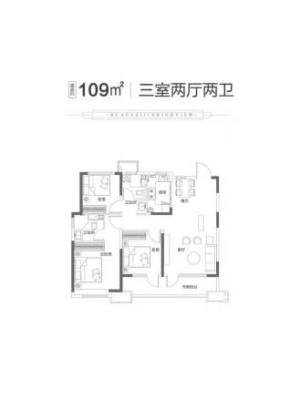 华发紫金峰景户型2