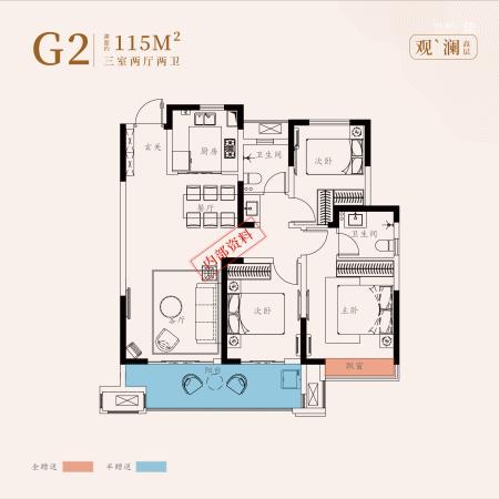 蒙城高速时代首府G2三室两厅两卫