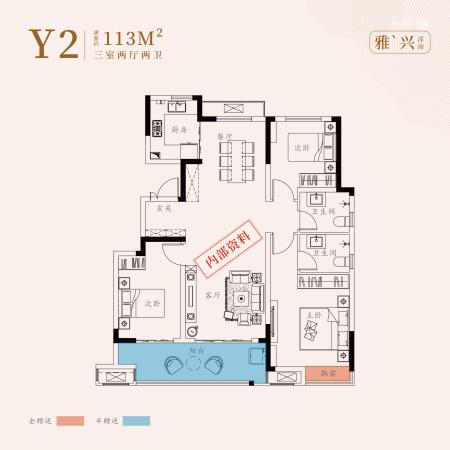蒙城高速时代首府Y2三室两厅两卫