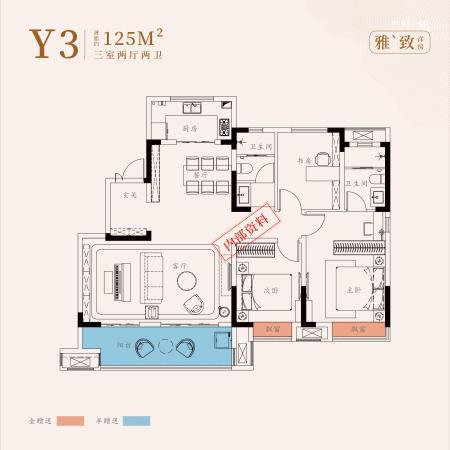 蒙城高速时代首府Y3三室两厅两卫
