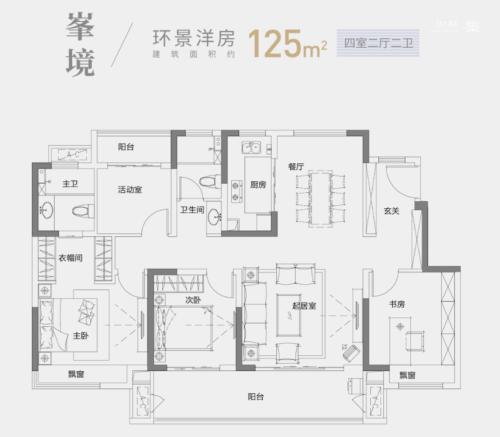 涡阳金大地珑璋台125