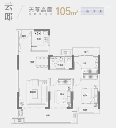 涡阳金大地珑璋台105