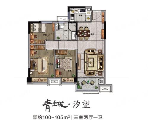 碧桂园青城3室2厅1厨1卫汐望户型