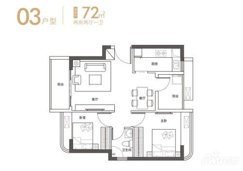 尚誉红山里三房两厅