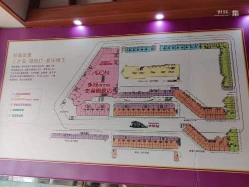 东莞远大生活广场二层商铺