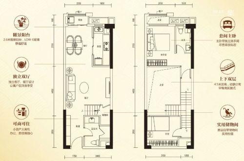 丰华珑远翠珑湾62㎡二房户型