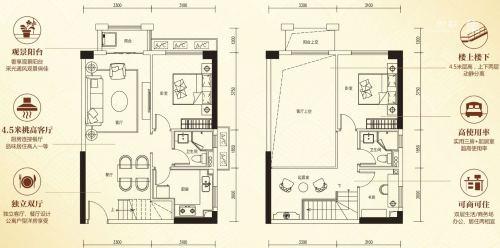 丰华珑远翠珑湾65㎡三房户型