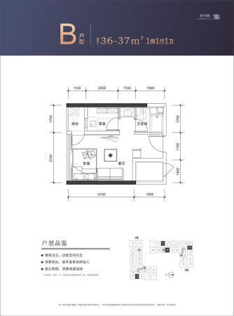 佳兆业未来时代大厦1室1厅1卫