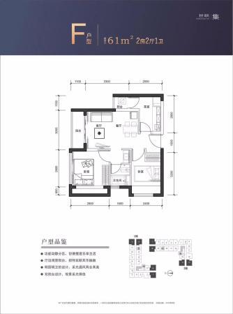 佳兆业未来时代大厦2房2厅1卫