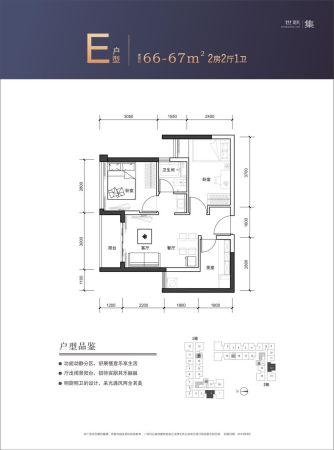 佳兆业未来时代大厦2房02厅1卫