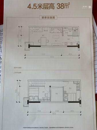 世城珑寓38㎡户型