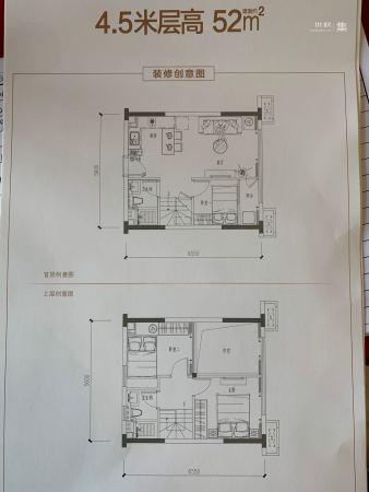 世城珑寓52㎡户型
