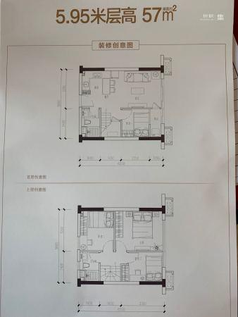 世城珑寓57㎡户型