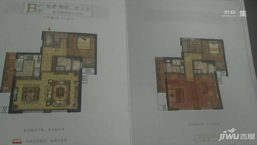 海晟颐翔湾洋房135