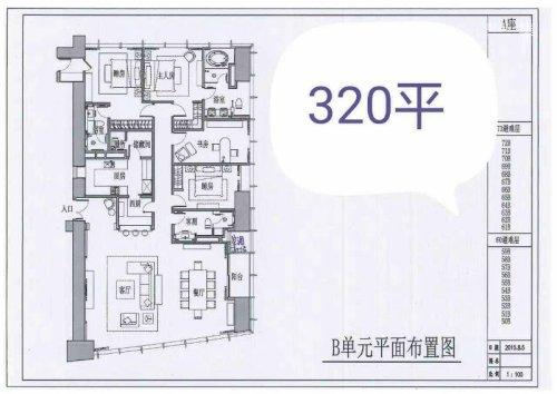 东海国际公寓B单元
