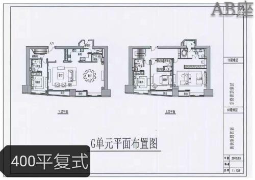 东海国际公寓G单元-复式