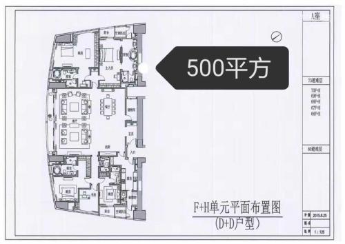 东海国际公寓F+H单元(D+D户型)