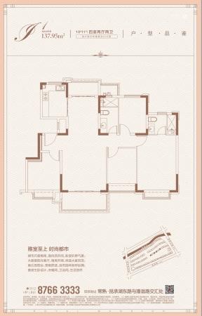 恒大悦澜湾10#、11#