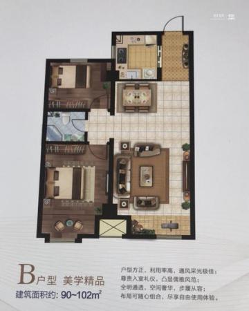 庞大城2室2厅0卫,102平米户型