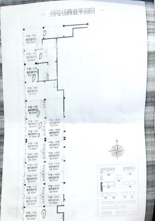 天齐奥东花园1室1厅1卫,53㎡、68㎡、101㎡户型图